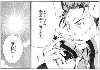mangasakushakonomi307.jpg