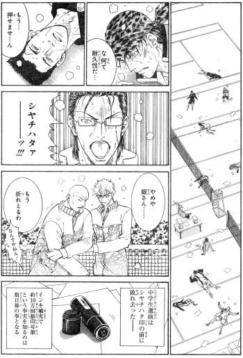 mangasakushakonomi308.jpg