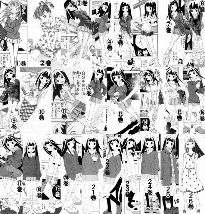 mangasakushakumeta025.jpg
