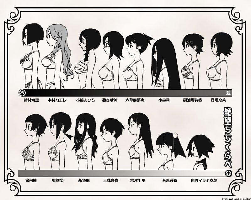 mangasakushakumeta111.jpg