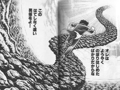 mangasakushakurumadamasami11.jpg