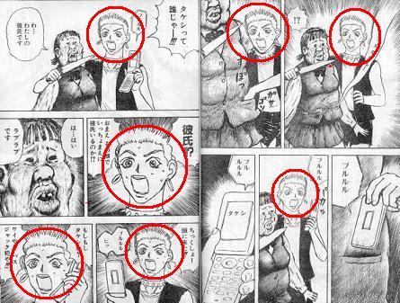 mangasakushamangatarou57.jpg