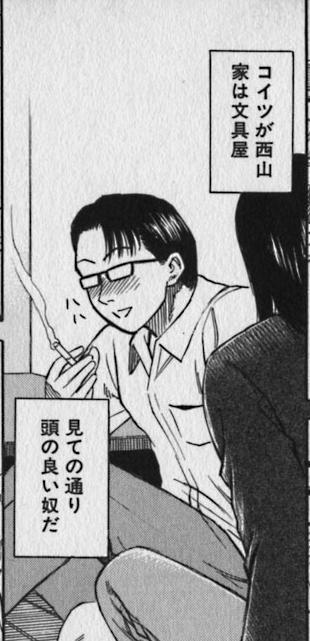 mangasakushamatumotokouji08_compressed.jpg