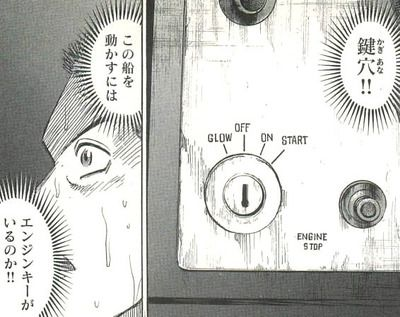 mangasakushamatumotokouji21_compressed.jpg