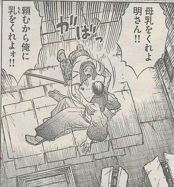 mangasakushamatumotokouji25_compressed.jpg