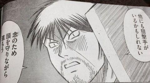 mangasakushamatumotokouji41_compressed.jpg