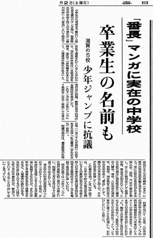 mangasakushamiyashitaakira10.jpg
