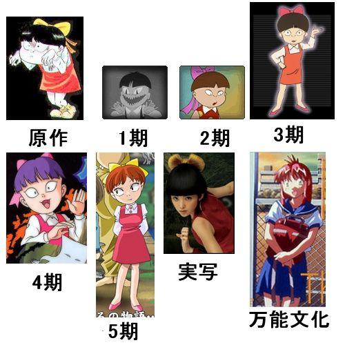 mangasakushamizuki06.jpg