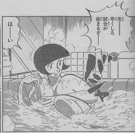 mangasakushamizushimashinji10.jpg