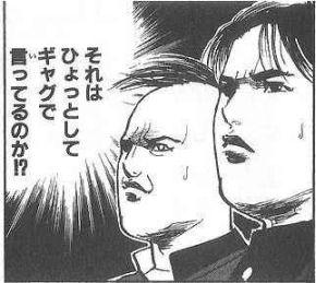 mangasakushanonakaeiji04.jpg