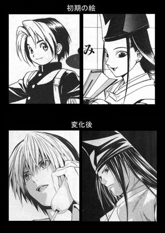 mangasakushaobata02.jpg