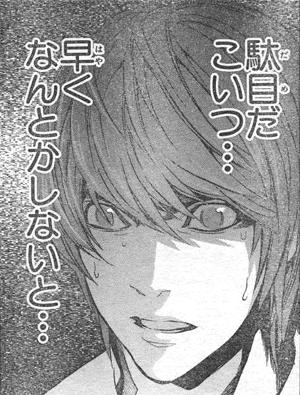 mangasakushaobata10.jpg