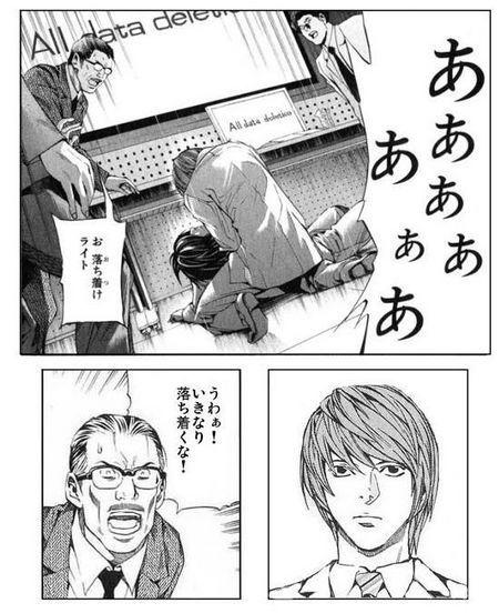 mangasakushaobata20.jpg