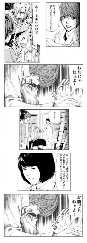 mangasakushaobata21.jpg