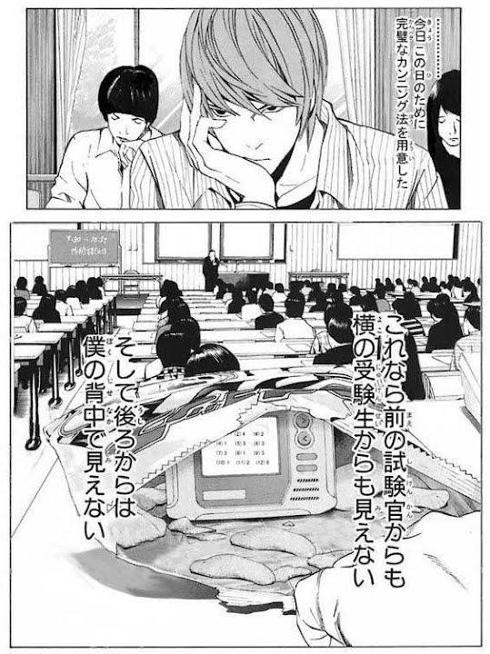 mangasakushaobata22.jpg