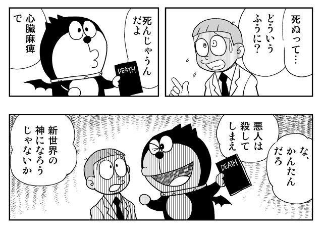 mangasakushaobata88.jpg