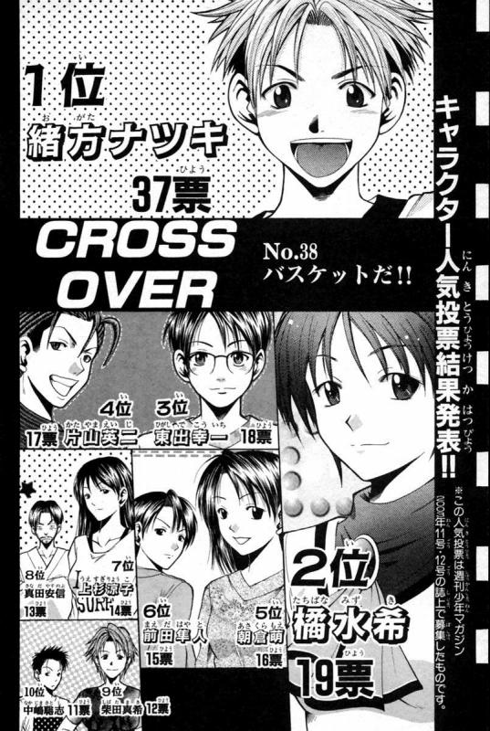 mangasakushaseo01.jpg
