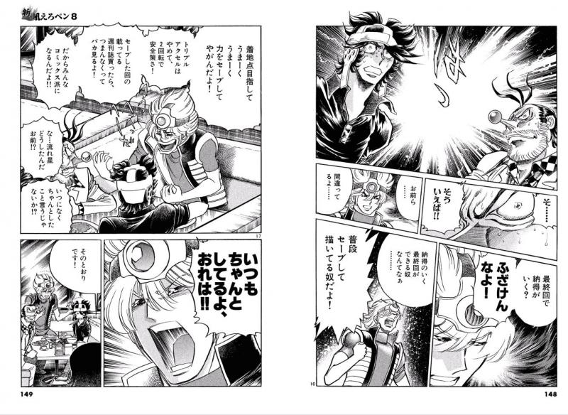 mangasakushashimamoto03.jpg