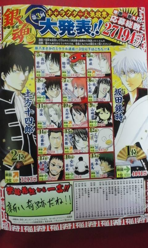 mangasakushasorachi00.jpg
