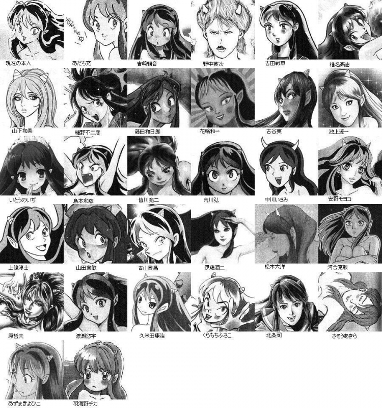 mangasakushatakahashirumiko03.jpg