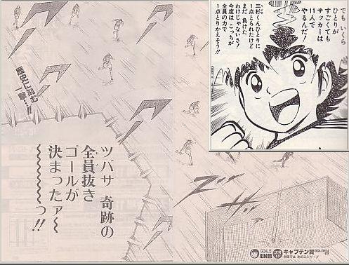 mangasakushatakahashiyouichi002.jpg