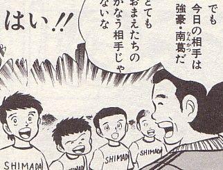 mangasakushatakahashiyouichi005.jpg