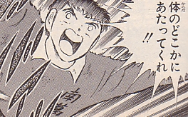 mangasakushatakahashiyouichi023.jpg