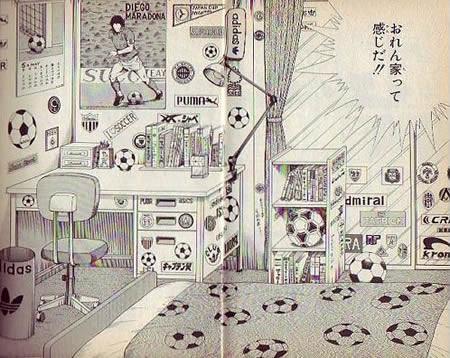 mangasakushatakahashiyouichi045.jpg