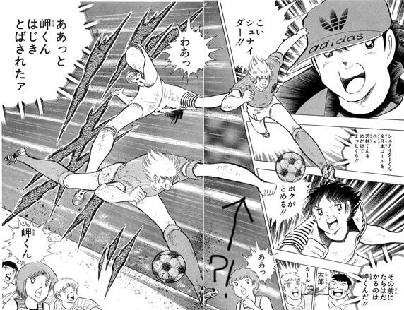 mangasakushatakahashiyouichi055.jpg