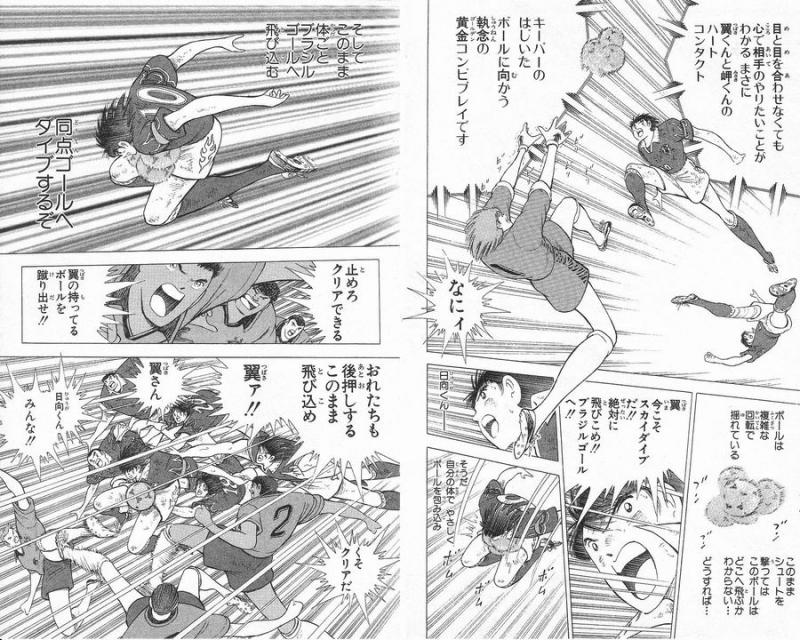 mangasakushatakahashiyouichi184.jpg