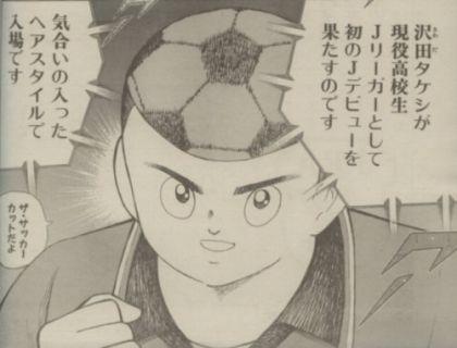 mangasakushatakahashiyouichi221.jpg