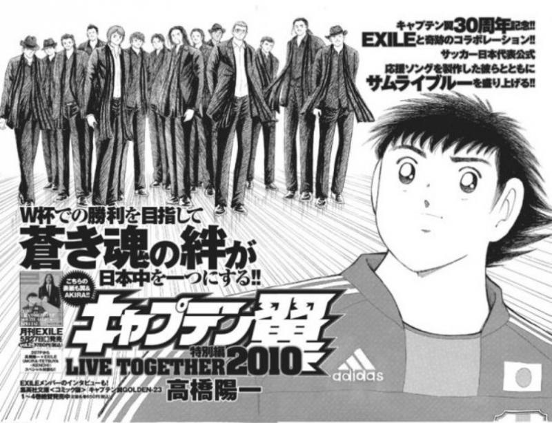 mangasakushatakahashiyouichi279.jpg