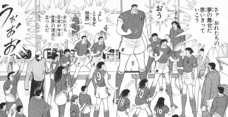 mangasakushatakahashiyouichi293.jpg