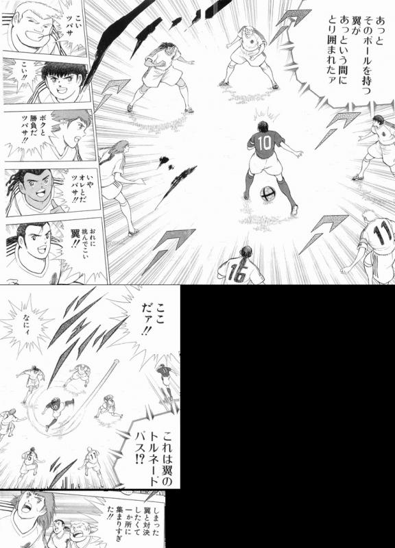 mangasakushatakahashiyouichi54.jpg