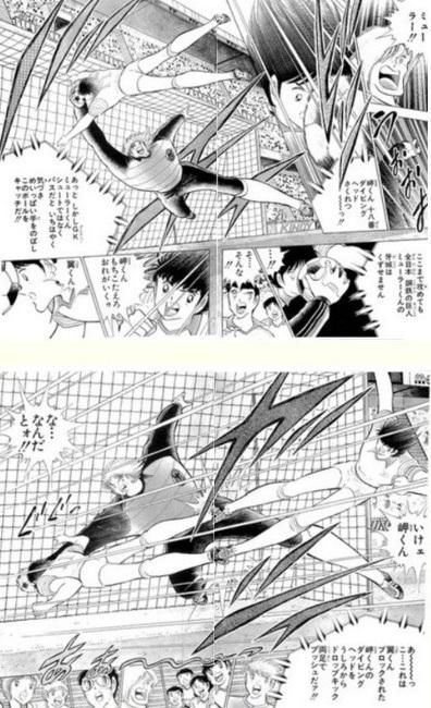 mangasakushatakahashiyouichi66.jpg