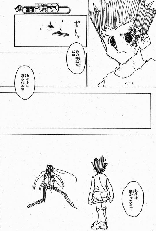 mangasakushatogashi34.jpg