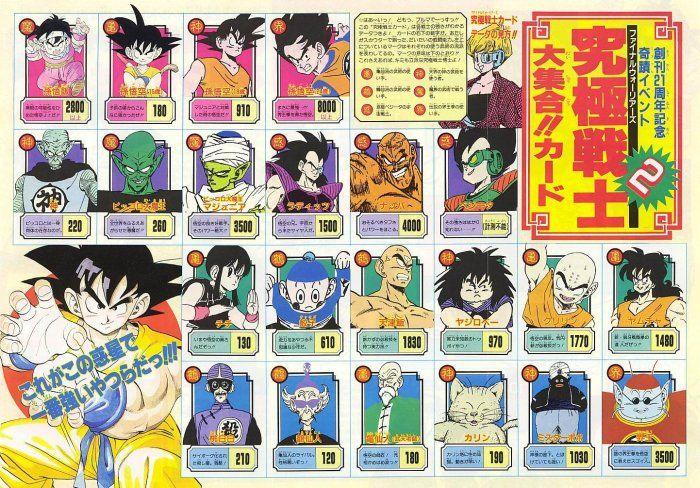 mangasakushatoriyama008.jpg