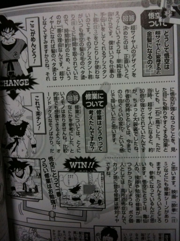 mangasakushatoriyama013.jpg