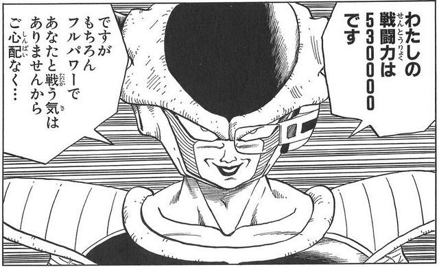 mangasakushatoriyama017.jpg