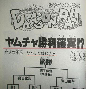 mangasakushatoriyama018.jpg