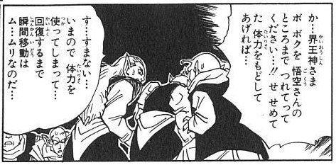 mangasakushatoriyama021.jpg