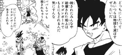 mangasakushatoriyama022.jpg