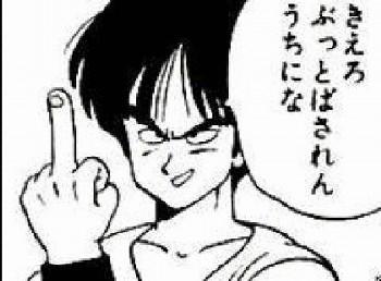 mangasakushatoriyama100.jpg