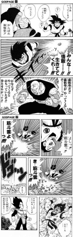 mangasakushatoriyama203.jpg