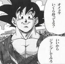 mangasakushatoriyama207.jpg