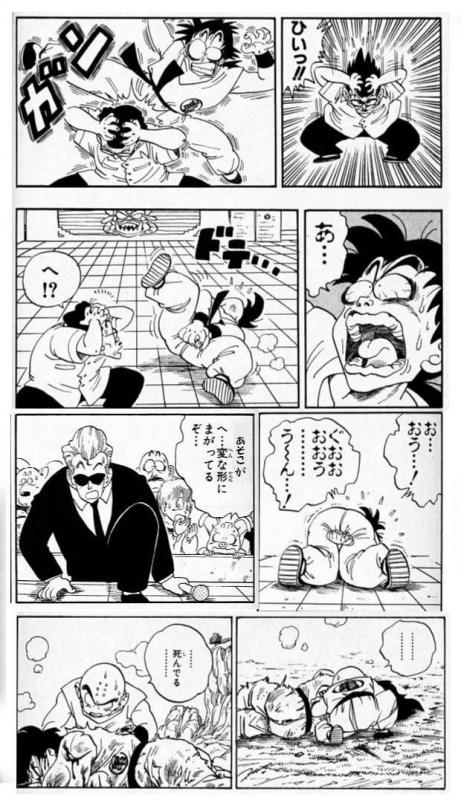 mangasakushatoriyama208.jpg