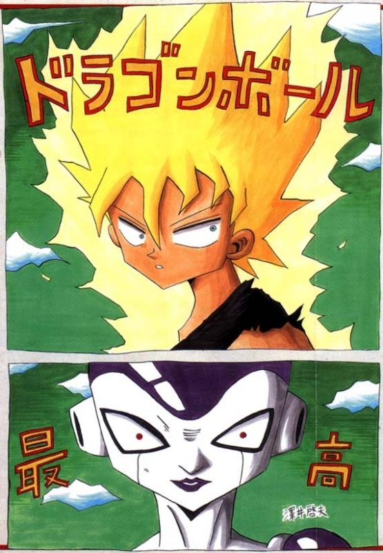 mangasakushatoriyama403.jpg