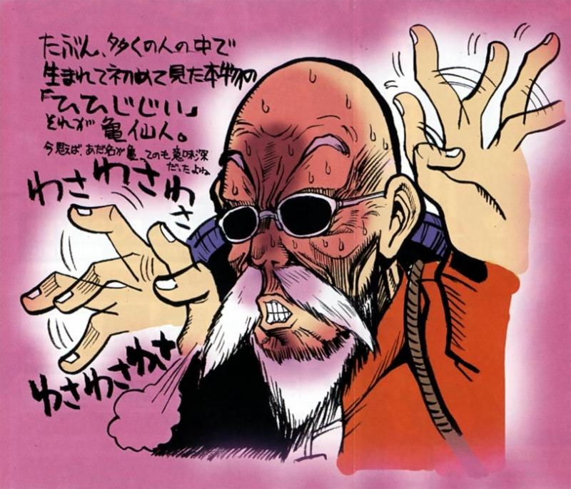 mangasakushatoriyama410.jpg