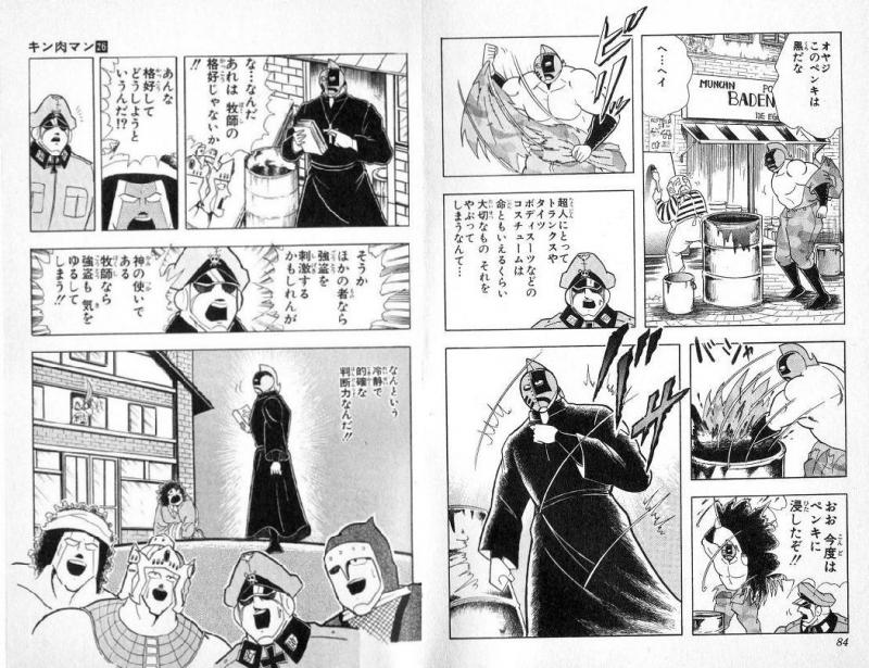 mangasakushayudetamago01.jpg