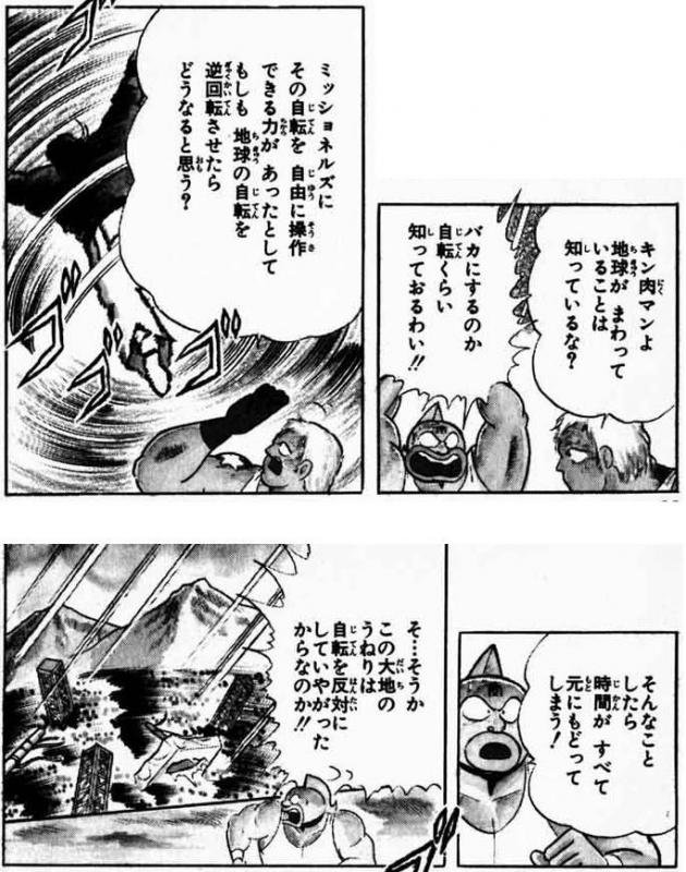 mangasakushayudetamago04.jpg